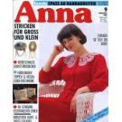 Anna 1989 September Kurs: Flechtmuster-Strick