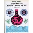 Treasury of Chinese Design Motifs von Joseph D´Addetta